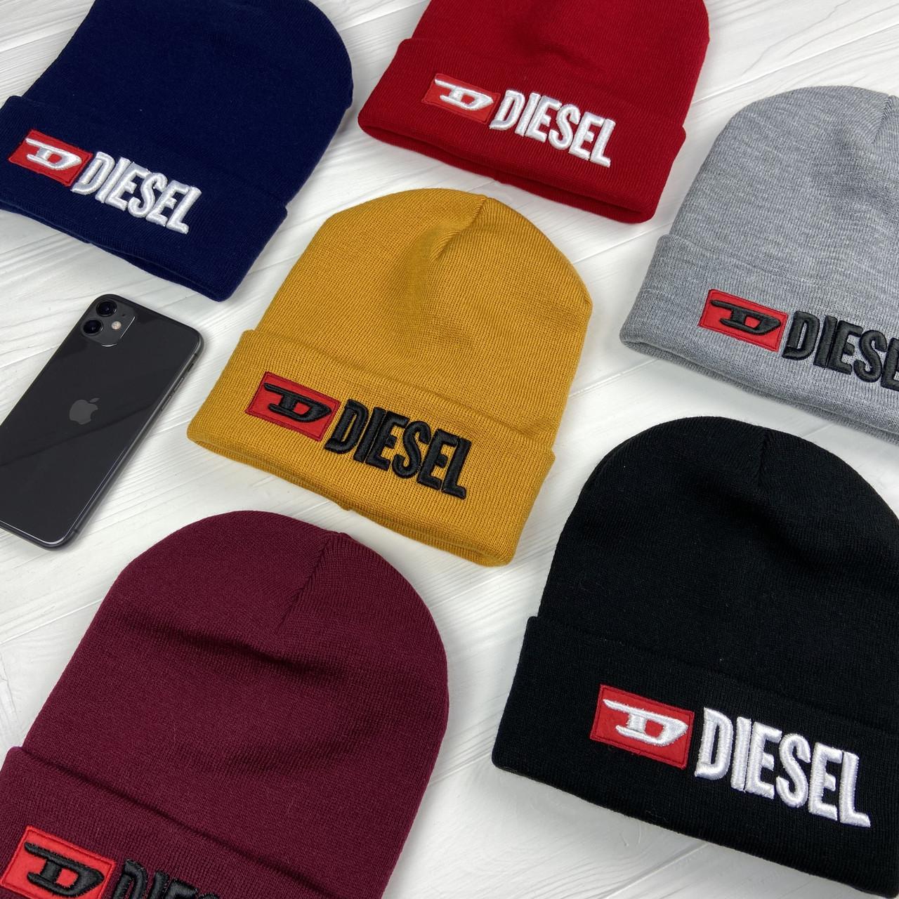"Шапка ""Diesel"""