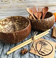 Набор посуды из кокоса, большие кокосовые чаши и столовые приборы Coconut Home