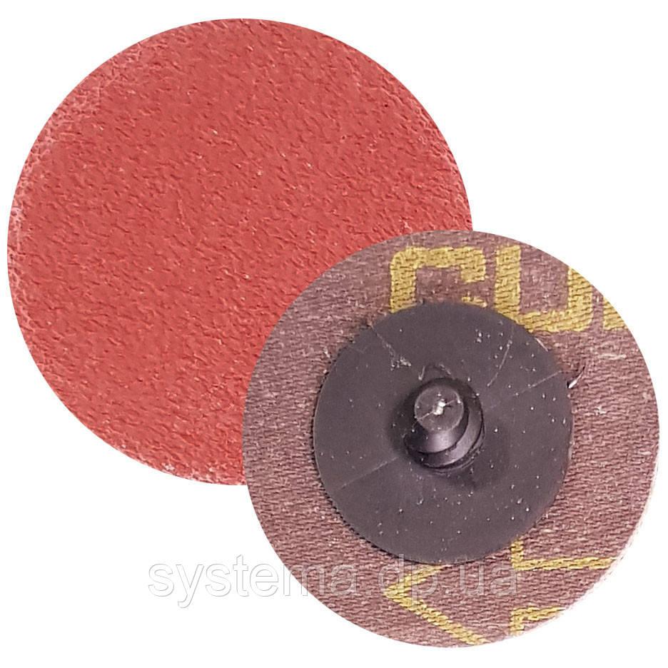 3M 947A Roloc Cubitron II - Шлифовальный фибровый круг для зачистки сварных швов д. 75 мм, Р 120+