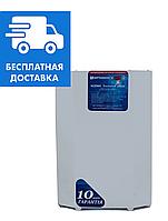 Стабилизатор напряжения NORMA Exclusive 20000, симисторный стабилизатор для коттеджа, стабилизатор НОРМА, фото 1