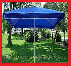 Зонт пляжный 2,5х2,5м., фото 2