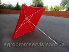 Зонт пляжный 2,5х2,5м., фото 3