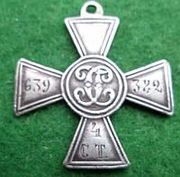 Россия Георгиевский Крест 4 степени №639.382 частник с клеймами серебро оригинал, фото 1