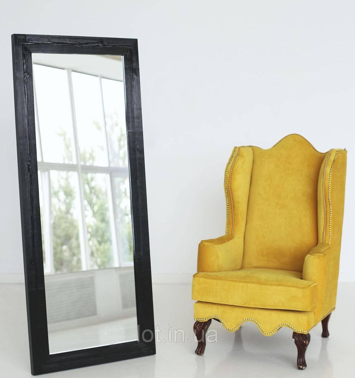 """Зеркало напольное  """"Lot Allure"""" 170х70х4см. Натуральное дерево, любой размер."""