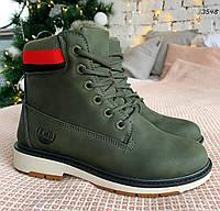36 р. Ботинки женские зимние зеленые из нубука на низком ходу