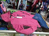 Детский подростковый спортивный костюм для девочки р.128 - 146