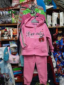 Теплый спортивный костюм для девочки р.98-128