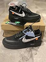 Мужские кроссовки Nike Air Off White (Найк Офф Вайт)