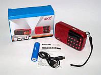 Радиоприемник c часами Ukc U-11