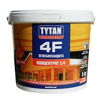 ОгнеБиозащита для дерева 4F TYTAN - бесцветный концентрат 1:4 - 5 кг