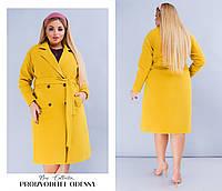 Демисезонное элегантное женское кашемировое пальто (Батал)