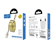 Кабель Hoco U52 Bright charging data cable for Micro Gold, фото 2