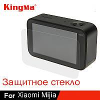 Защитное стекло на дисплей для Xiaomi MiJia 4k, фото 1