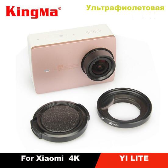 Захисна лінза об'єктива для екшн-камер Xiaomi YI 4K, YI LITE 1/2 покоління   KingMa 37мм