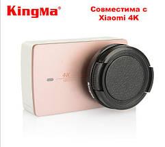 Захисна лінза об'єктива для екшн-камер Xiaomi YI 4K, YI LITE 1/2 покоління   KingMa 37мм, фото 3