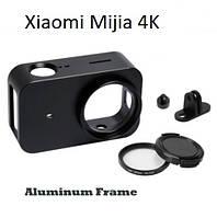 Металлическая рамка для  Xiaomi Mijia 4K ( Aluminum Frame), фото 1