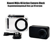 Водонепроницаемый бокс Xiaomi Mijia 4K Action Camera Black (Mijia4KBlack)