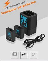 Зарядное устройство на два аккумулятора для  Gopro Hero 5/6+аккумулятор на 1220 mAh , фото 1