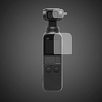 Защитные пленки для DJI Osmo Pocket, фото 1