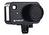 Металлическая рамка Puluz для камеры MiJia 4K Small Camera