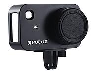 Металлическая рамка Puluz для камеры MiJia 4K Small Camera, фото 1