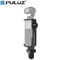 Рамка Puluz для DJI OSMO Pocket, фото 1