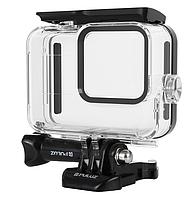 Защитный водонепроницаемый бокс для GoPro 8 Black Puluz, фото 1
