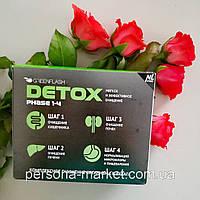 ДЕТОКС Программа комплексная очистка организма  4 шага удаление шлаков токсинов похудение