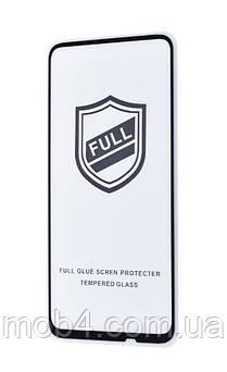 Защитное стекло Full Screen для Huawei (Хуавей) P Smart Pro (На весь экран)