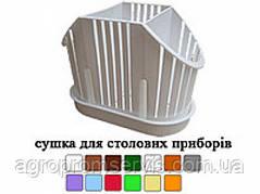 Подставка для ложек и вилок (ММ)