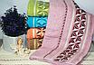 Лицевые турецкие полотенца GEOMETRI, фото 4