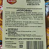 """Цукерки ,,Корівка""""Рот фронт 1кг, фото 3"""