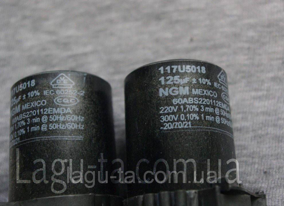Конденсатор пусковой 125 мкФ 330 в 117U5018