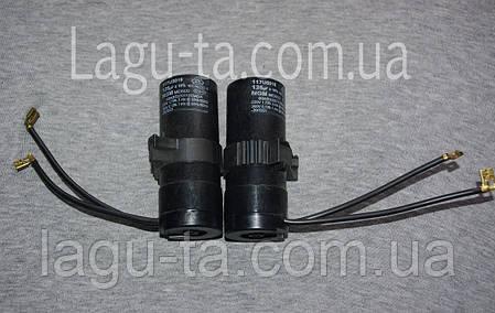 Конденсатор пусковой 125 мкФ 330 в 117U5018, фото 2