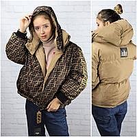 Двухсторонняя укороченная женская куртка