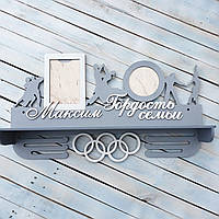 Медальница, вешалка для медалей, медальница бальные танцы