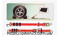 Ремень автовозный ЭКСТРА  для эвакуаторов и автовозов