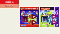 "Конструктор магнітний ""MAGIC MAGNETIC"" JH6898/61 (96шт/2) 14 дет., 2 види, в кор. 21*5*22 см"