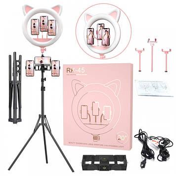 Профессиональная кольцевая лампа в форме головы кошки Cat Ring Light RK-45 65 Вт, розовая