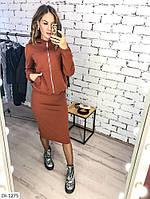 Модный молодежный спортивный костюм тройка (кофта, юбка,штаны) арт 15257