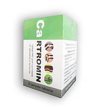 Cartromin - Таблетки для суглобів від артриту та артрозу (Картромин)