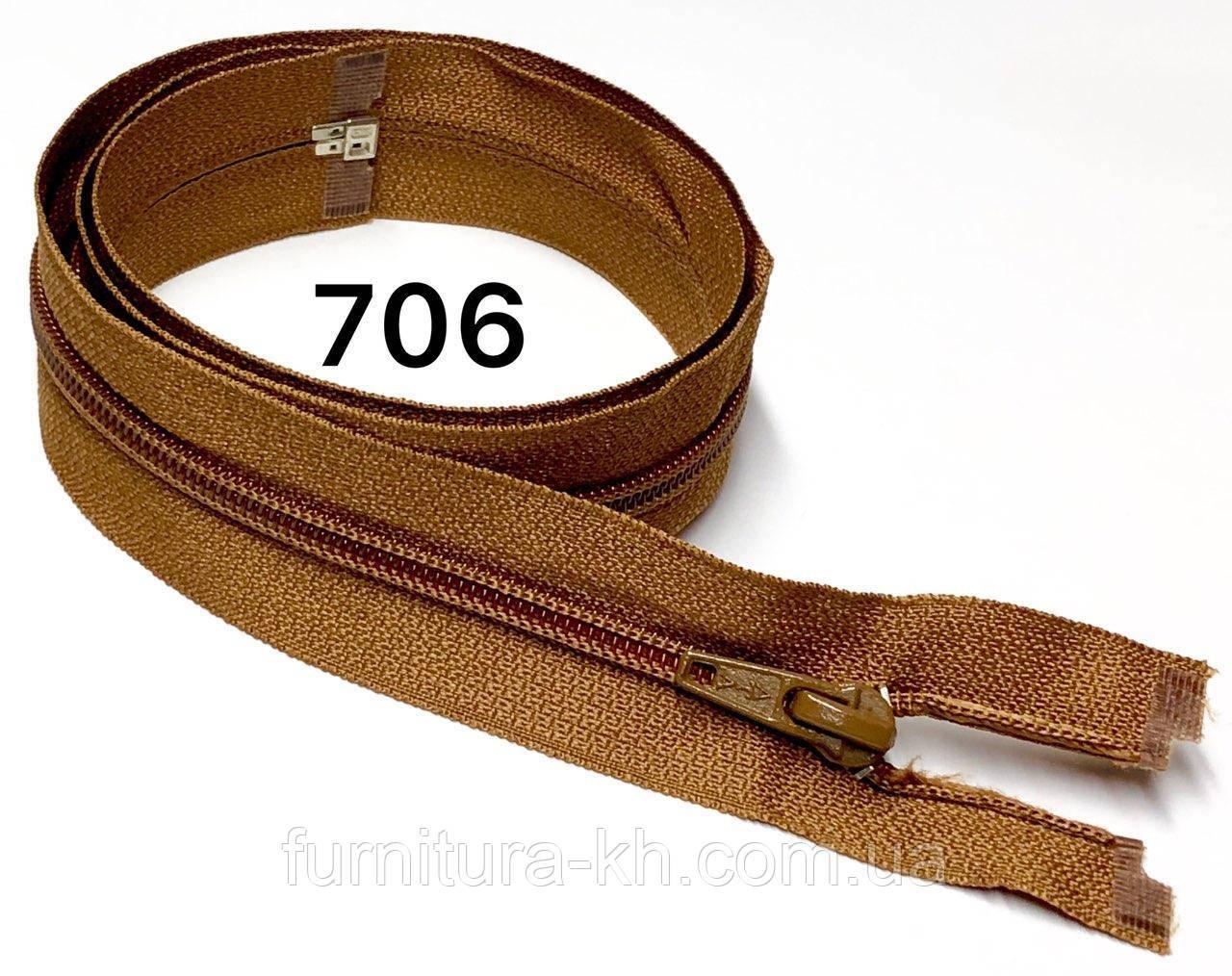 Спираль Тип 5-Длинна 65 см.Цвет 706