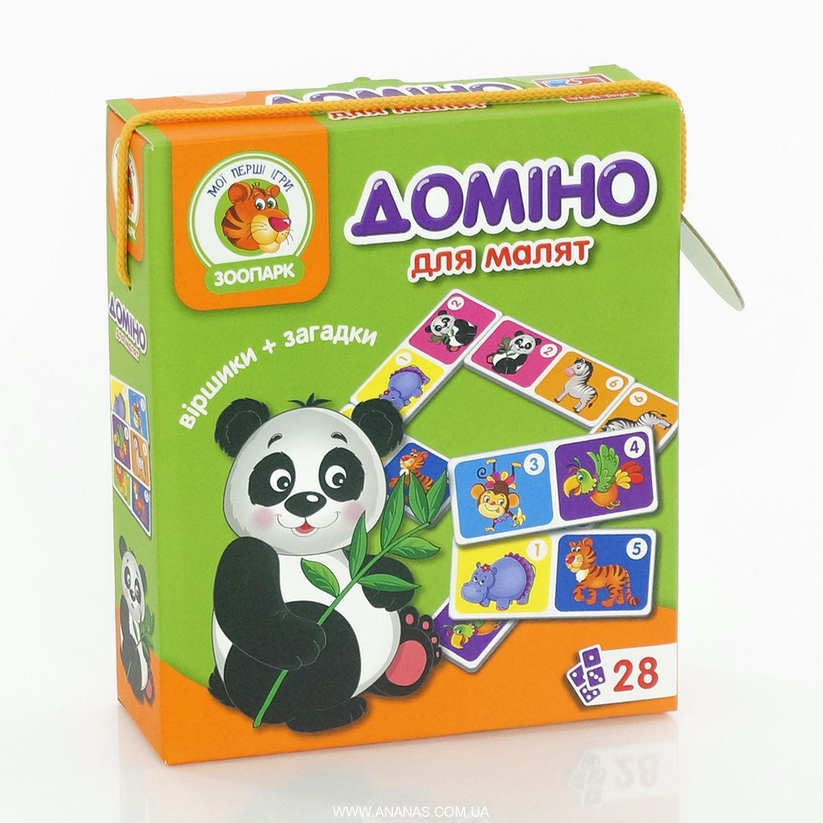 Доміно для малят Зоопарк арт. VT 2100-02 (укр.)