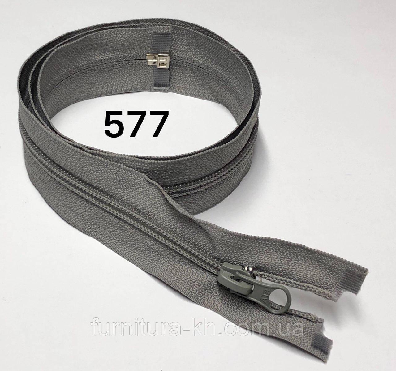 Спираль Тип 5-Длинна 65 см.Цвет 577