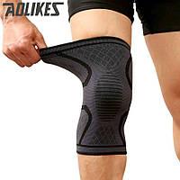 Оригинальный наколенник Aolikes Универсальный бандаж для профилактики и поддержки сустава