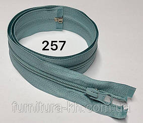 Спираль Тип 5-Длинна 70 см.Цвет 257