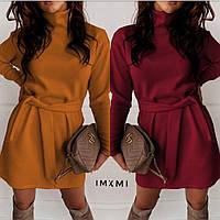 Платье женское, повседневное, утепленное,  ровное, с поясом в комплекте, короткое, модное, удобное, под горло, фото 1