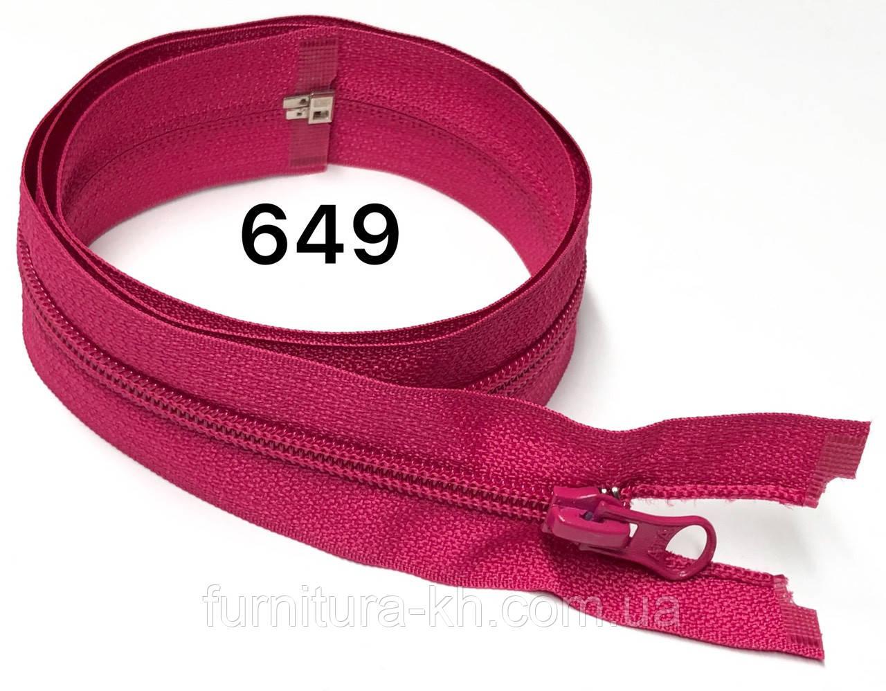 Спираль Тип 5-Длинна 70 см.Цвет 649