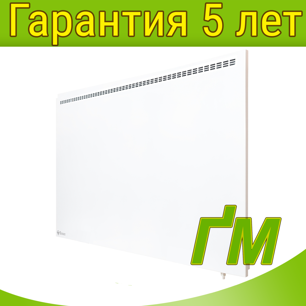 Обогреватель металлический EMH 500/220