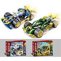 """КонструкторNinja SY7055 (Аналог Lego Ninjago) """"Гоночные автомобили"""" 2 вида 210 деталей"""
